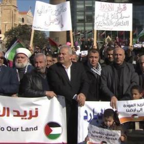 """وقفة في عمان احتجاجًا على تقليص خدمات """"أونروا"""""""