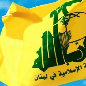 """حزب الله: """"قانون الدولة القومية اليهودية"""" يهدف لحرمان الفلسطينيين من العودة إلى أرضهم"""