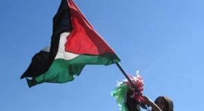 علم فلسطيني يرفع  فوق اليونسكو يوم الثلاثاء