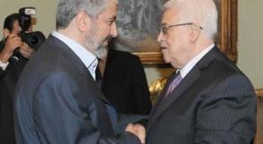الرئيس عباس يلتقي مشعل في القاهرة