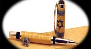 منتجات إسرائيلية في أسواق السعودية