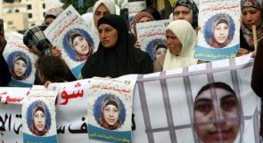 محكمة الاحتلال تؤجل جلسة تثبيت الحكم الإداري بحق الأسيرة الشلبي