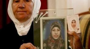 ضعيف: محكمة الاحتلال تأمر سلطة السجون بأدخال طبيبة الى الشلبي خلال 48 ساعة