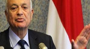 الجامعة العربية توجه نداء للأمة العربية لحل الأزمة المالية للسلطة