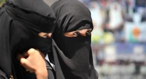 البصمة بدلًا من الصورة في هويات السعوديات!