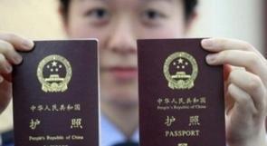 جواز سفر يجدد الخلافات الهندية - الصينية