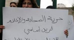 غزة: التجمع الصحافي الديمقراطي يرفض مشروع قانون الإعلام الجديد