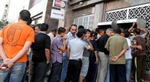 'المالية' تتحقق من رواتب الموظفين المتواجدين خارج فلسطين