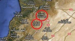 الجيش السوري يستعيد السيطرة على بلدة القصير الحدودية