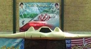 ايران تعرض صورا لطائرة التجسس الامريكية التي تمكنت من انزالها