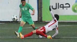 الأمعري يهزم يطا بست اهداف لهدف في كأس فلسطين