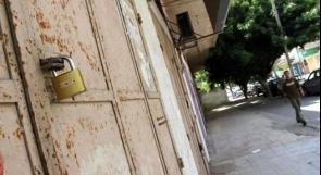إضراب تجاري في جنين تضامنًا مع الأسرى المضربين