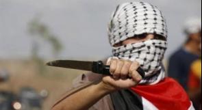 حركة الأجيال في فلسطين