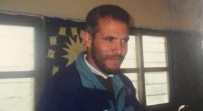 اليوم الذكرى السنوية الأولى لاستشهاد يعقوب أبو القيعان في النقب