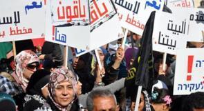 فلسطينيو الداخل يحيون غداً اليوم العالمي لدعم حقوقهم