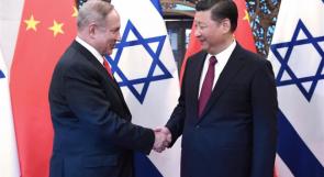 الصين وإسرائيل.. بعد عداء طويل العلاقات الاقتصادية تزدهر