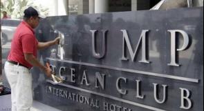 عُمال يزيلون اسم ترامب عن فندق في بنما