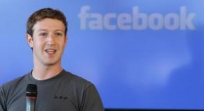 مؤسس فيسبوك يعترف: ارتكبنا خطأً .. فما هو؟