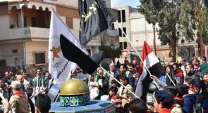 وقفة تضامنية بيوم الأرض في مخيم حمص