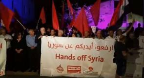 """بالفيديو: """"أوقفوا الحرب"""".. مظاهرة في حيفا رفضاً للعدوان على سوريا"""