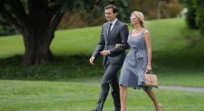 إيفانكا وكوشنر يخططان لحضور افتتاح سفارة واشنطن بالقدس