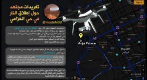 مجتهد: ما حصل في الرياض كان هجوما بسيارات دفع رباعي محملة برشاش