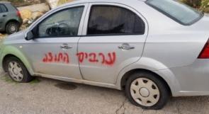 """الناصرة: """"تدفيع الثمن"""" تضرم النار بمركبتين في أكسال"""