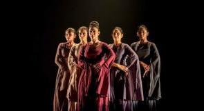 عرض فلسطيني فرنسي في ختام مهرجان رام الله للرقص المعاصر
