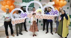 """قيمتها 50 ألف دولار.. مدخر من رام الله يفوز بجائزة """"القاهرة عمان"""" الشهرية الكبرى  ضمن برنامج توفير """"الكبير"""""""