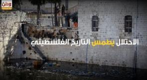بركة السلطان في الخليل معلم تاريخي تحت سيف التهويد