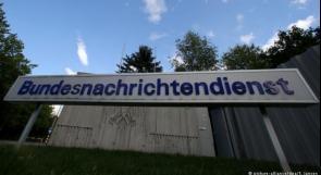 الاستخبارات الألمانية تجسست على النمسا لمدة 7 أعوام