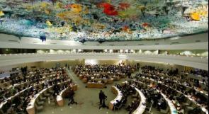"""أمريكا ستنسحب من مجلس حقوق الإنسان بسبب """"اسرائيل"""""""