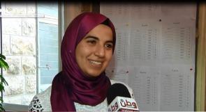 """الثانية على مستوى فلسطين لـ وطن: كدت أحصل على """"مئة"""" لولا علامات التعبير"""