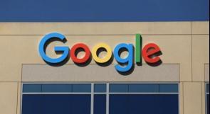 غرامة على غوغل تحطم الأرقام القياسية