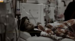 إذا مرضت في غزة.. اصطحب غذاءك معك إلى المشفى!