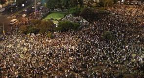 """نتنياهو يرد على مظاهرة """"تل أبيب"""" ويستفزه العلم الفلسطيني"""