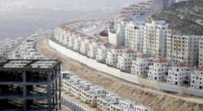 """الاحتلال يصادق على خطة لبناء كليات عسكرية على أراضٍ في قرية """"عين كارم"""" بالقدس"""