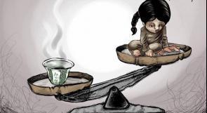 القضاء العشائري في فلسطين..فنجان القهوة في الميزان !!