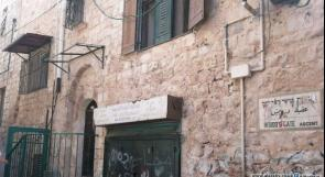 الاحتلال يعتقل 3 مقدسيين تصدوا للعطاري في تسريب منزل الحسيني بالقدس
