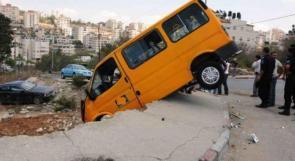 مصرع مواطن وإصابة 185 اخرين في 223 حادث سير الأسبوع الماضي