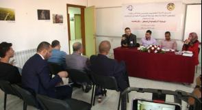 رام الله : الصحافة الاستقصائية تحت المجهر خلال يوم دراسي