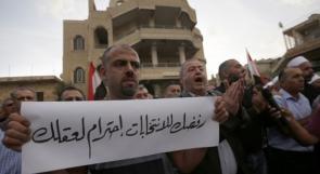 إضراب عام في الجولان المحتل رفضاً للتهويد ولانتخابات الاحتلال المحلية