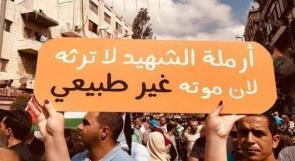إسرائيل كسرت عظامهم فهل ستكسر الحكومة رؤوسهم؟