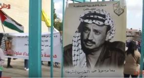 الفلسطينيون يحيون الذكرى ال14 لاستشهاد الرئيس ياسر عرفات