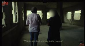 سماح.. فيلم يطرق باب المحظور الاجتماعي
