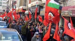 الديمقراطية: الانتفاضة الشعبية أعادت الاعتبار للحقوق الوطنية