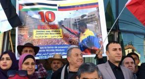 سفير فنزويلا لـوطن: بلدنا يتعرض لحصار قاسٍ بسبب مواقفه من الشعوب الحرة