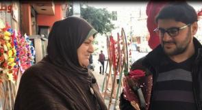 غزة تحب رغم الألم والحصار