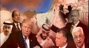 """التقدير الاستراتيجي: الآفاق المستقبلية لـ""""صفقة القرن"""" الأمريكية"""