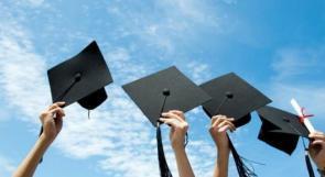 """""""التربية"""" تعلن عن منح دراسية في هنغاريا وبروناي"""
